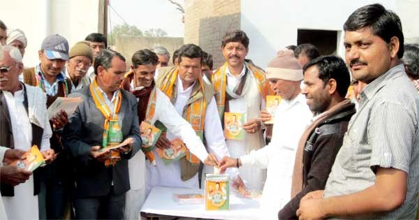 One Vote One Note Campaign BJP began in Bikaner