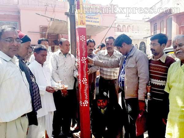 Holi Celebration begain in Bikaner with Thumb worship
