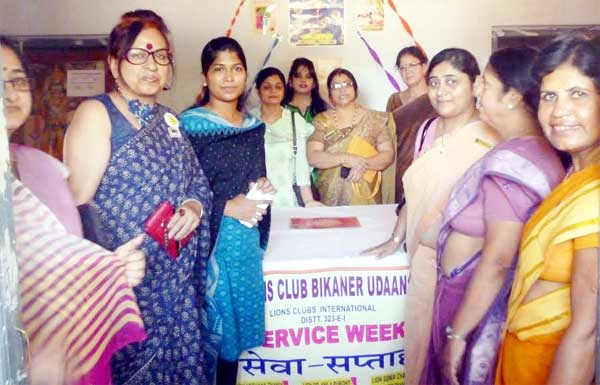 Lions Club Kishor Balika began at MS School Bikaner