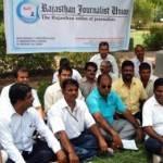 Rajasthan Jounalist on one day strike