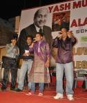 Rafi Night held on Death Anniversary Mohd Rafi