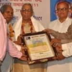 Yadvendra Chandra Sharma Katha Award to Rajendra Mohan Bhatnagar