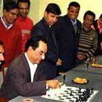 Bikaner Bar Association Chess began
