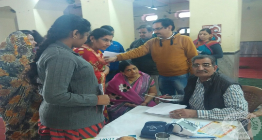 Eye checkup camp held at swarnkar bhawan