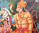 Hanuman Bandhan