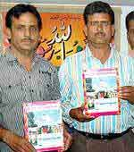 Dignitaries of Rangrej community released Directory of society