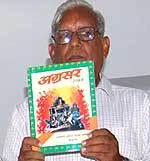 Agarasar Smarika ( Book) launched by senior citizen of Agarwal Community at Bikaner