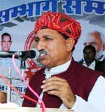 MP Arjun Ram Meghwal addresses to State Govt Employees in Thar Sammelan held at Bikaner