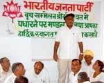BJP Leader Devi Singh Bhati Addressing to Booth Level BJP Karykarta at Kolayat