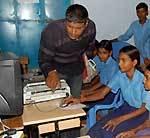 Now computer education in rural school