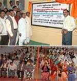 Banswara Government college renamed as Shri Guru Govind Govt College