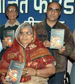 Dr Rajash Vyas written Rajasthani Poetry Book Kavita Deve Deeth ingaugrated today