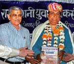 Chandra Prakash Deval honored on achieving Padmashree Award