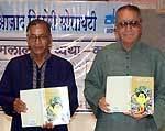 Dr Nand Kishor Acharya launches Ramlal Ki Vyatha book written by Arun Ojha and Indu Goswami