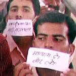 Rajasthani Language recognisation demanded through slogans slip on mouth