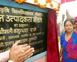 CM Raje inaugurated water Generating Model