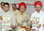 Municipal souvenir Nagar Ek Ц Nazaare Anek released