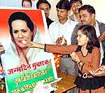 Rajasthan Pradesh Rajiv Gandhi Youth Congress worker celebrating birthday of Sonia Gandhi