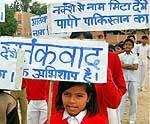 School children rally giving message to Stop Terrorism in Bikaner