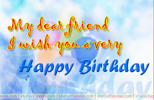 Birthday wish to friend
