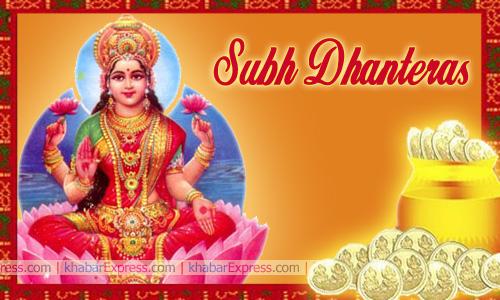 Dhanvantri Davi