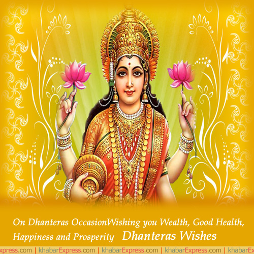 dhanvantri wishes