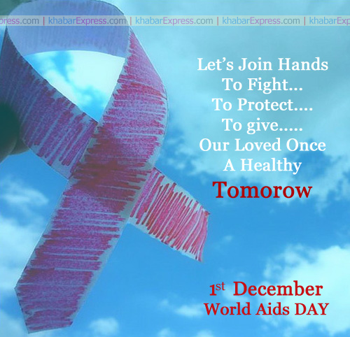 Let'ds Join Hands To Fight AIds
