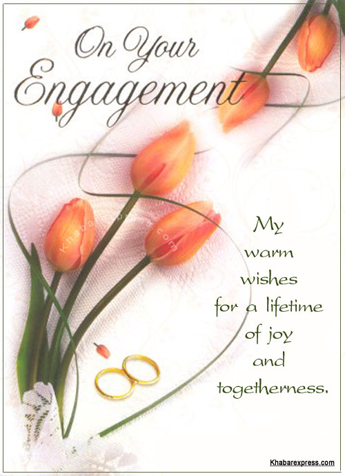 Congratulation On Your Engagement Animated