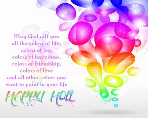 May God gift you all the colors of life