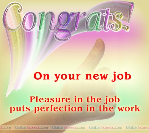 Congratulation For Job Achievement