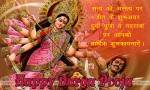 wish u durga puja