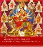 durga wishes