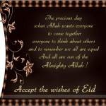 Accept the wishes of eid