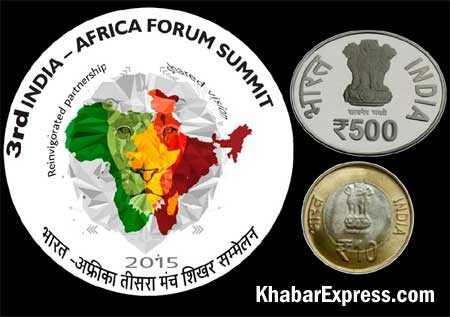 Indian Rs.500 Coin to be issued by Government