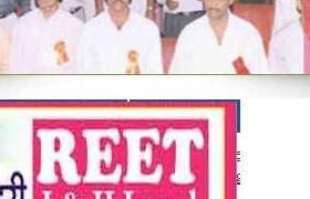 गंगानगर शुगर मिल में विभिन्न पदों पर निकली भर्तीयाँ
