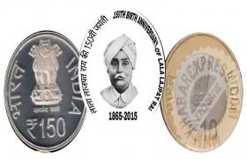 लाला लाजपतराय की स्मॄति में आज जारी होगा 150 का सिक्का