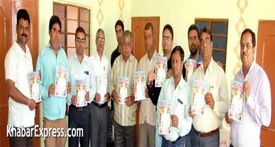 पुष्करणा जगत के डॉ. किराडू पर केन्द्रित अंक का विमोचन