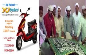 पूर्व मुख्यमंत्री अशोक गहलोत का जन्म दिन मनाया