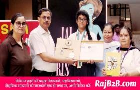 11 वर्ष की नव्या कौशिक`इंडिया बुक ऑफ़ रिकॉर्डस`से सम्मानित