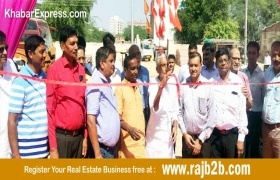 Shree Ranabai Granite and Marbles inaugurated