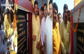 6 crore to be spent on government college building in Kolayat