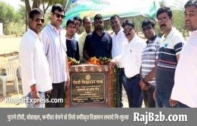 Foundation stone laid for Rotary Midtown Park