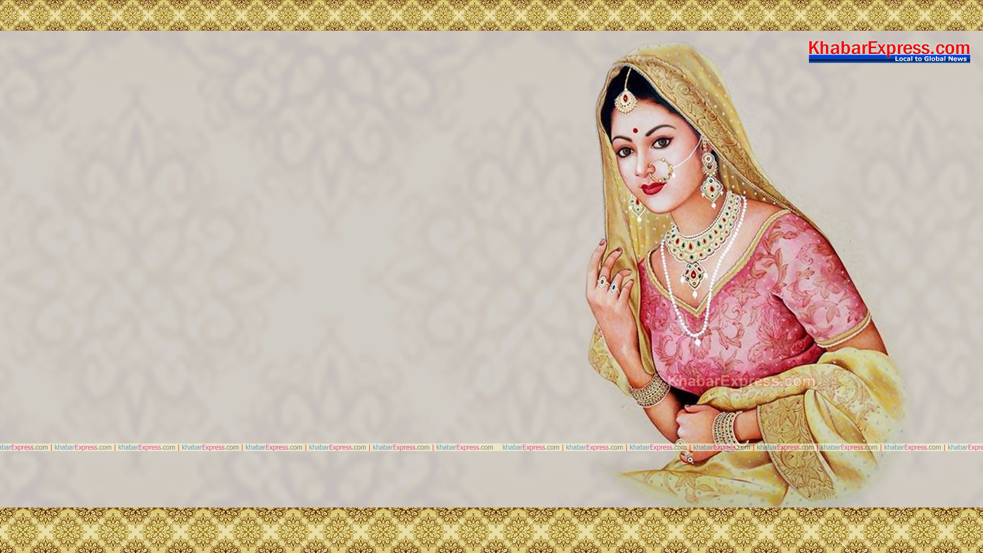 Rajasthani Painting with golden Strip