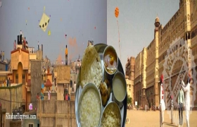 ऐसे मनाता रहा है राज परिवार बीकाणा का स्थापना दिवस
