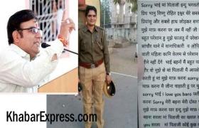 विधायक विश्नोई ने की गीता आत्महत्या प्रकरण में उच्च स्तरीय  जांच की मांग