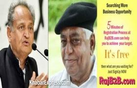 Politics heats up with Devi Singh Bhati's activity