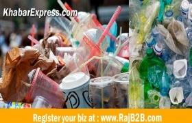 प्लास्टिक उपयोग पर राज्य सरकार व्यापारियों को कर रही है भ्रमित : पापड़ भुजिया एसोसियेशन