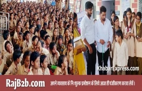 Rotract organized essay competition on girl education in Srikolayat